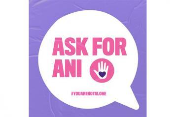 Ask for ANI image